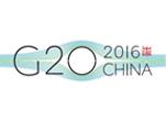 """杭州G20峰会启用德生租赁版""""人证系统"""""""