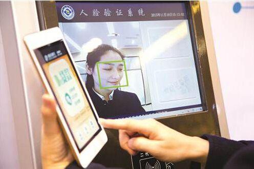 青岛金讯网络工程有限公司采用人证识别系统
