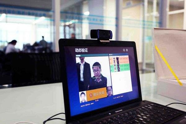 莱芜永保电子有限公司采用人证识别系统