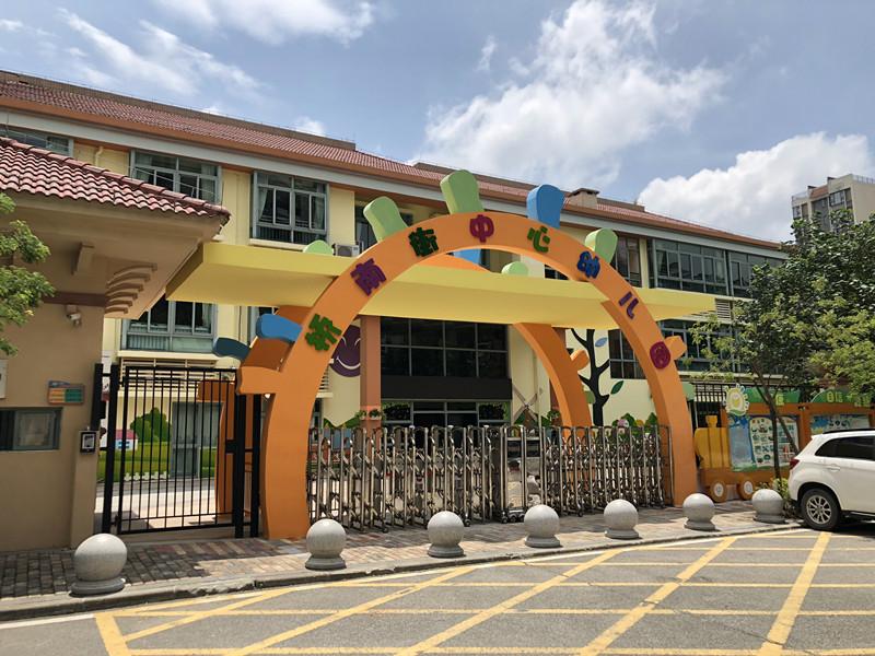 幼儿园:广州桥南街中心幼儿园使用德生智慧校园人脸识别系统