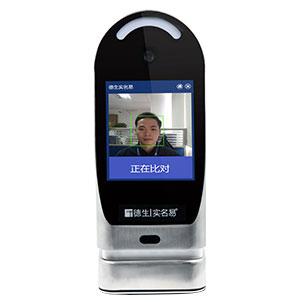 TSR-Z3 动态人脸识别系统
