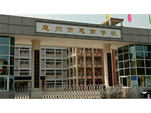 惠州惠南学校启用人脸识别测温终端,高效助力学校开学测温!