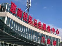 德生人脸识别测温进入上海市惠南社区卫生服务中心