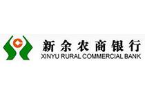 江西新余市农商银行启用德生57台人脸识别测温一体机TSR-Z5