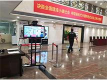 广州市政协启用德生热成像人脸识别测温设备